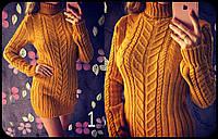 Женская стильная вязанная туника-свитер (6 цветов) марсала, универсальный