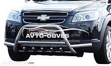Кенгурятник для Шевролет Каптива I 2006-2012 сдополнительными усами, Ø 60 мм
