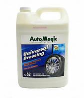 Auto Magic Universal Dressing №62 лосьон для интерьера