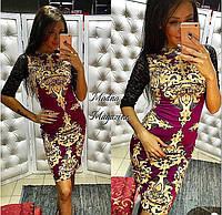 Женское стильное платье с узором и кружевом (2 цвета)