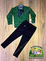 Костюм: рубашка, бабочка и брюки