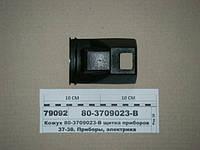 Кожух переключателя ПКП-1(3912.3769) (покупн. МТЗ)