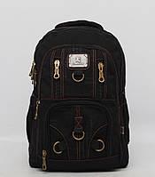 Рюкзак на каждый день детские рюкзаки и сумки