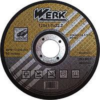 Круг отрезной Werk по металлу 125х1.0х22.23 мм (WE201104)
