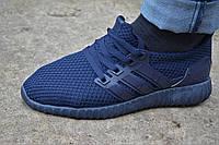 Кроссовки мужские адидас ультра adidas ultra boost blue синие сетка