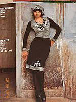 Платье с черно-белым лифом и окантовкой