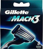 Касеты в Gillette Mack3, цена за 1 шт.  (8 шт. в уп.)