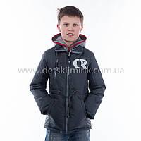 """Куртка   для мальчика демисезонная """"Рональдо"""",новинка 2017 года"""
