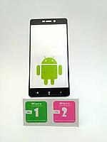 Стекло Xiaomi Redmi 4a Black защитное для мобильного телефона.