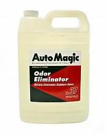 Auto Magic Odor Eliminator средство для удаления неприятных запахов