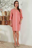 Нежное персиковое платье с кружевом в цвет платья