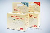 Защитные силиконовые накладки для сосков