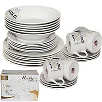 Набор обеденный 30пр. Тенденция ZM21 (тар.суп.-8', тарелки-7' и 9', чашка-220мл, блюдце-15см)