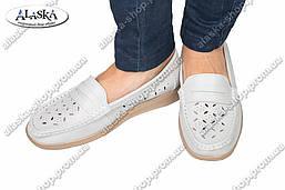 Женские туфли белые (Код: 1-11В)