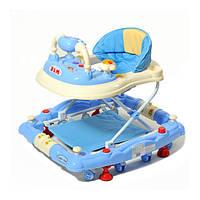 Ходунки для малышей TILLY T-441 BLUE голубые, ходунки с качалкой