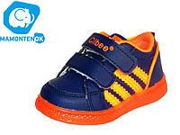 Детские кроссовки с мигалками TM Clibee  р.20,21,22