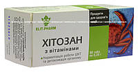 Хитозан с витаминами 80 таб.