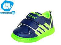 Детские кроссовки с мигалками TM Clibee  р.20-23