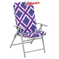 Кресло складное «Анкона» мягкое
