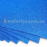 Фоамиран с глиттером, 20х30 см, синий