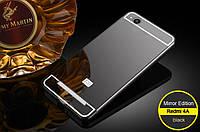 Чехол ( бампер ) для Xiaomi Redmi 4А - зеркальный!