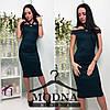 Женское красивое платье-миди (4 цвета)
