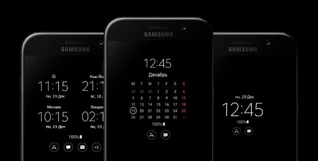 функция Always on display Samsung A3 A5 A7 2017