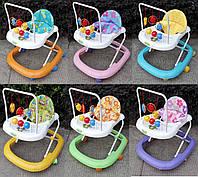 Детские ходунки с дугой T-425 (6 цветов в ассортименте), ходунки для малышей