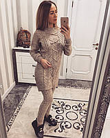 Женский теплый модный вязаный костюм: удлиненный свитер и вязанные штаны (4 цвета)