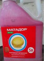 Матадор Протравитель 5 л
