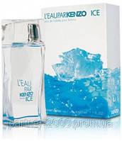 "Kenzo ""Leau Par Ice"" 100ml (Женская Туалетная Вода) Женская парфюмерия"