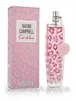 """Naomi Campbell """"Cat Deluxe"""" 75ml (Женская Туалетная Вода) Женская парфюмерия"""