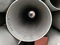 Труба стальная бесшовная ст.20 530х10