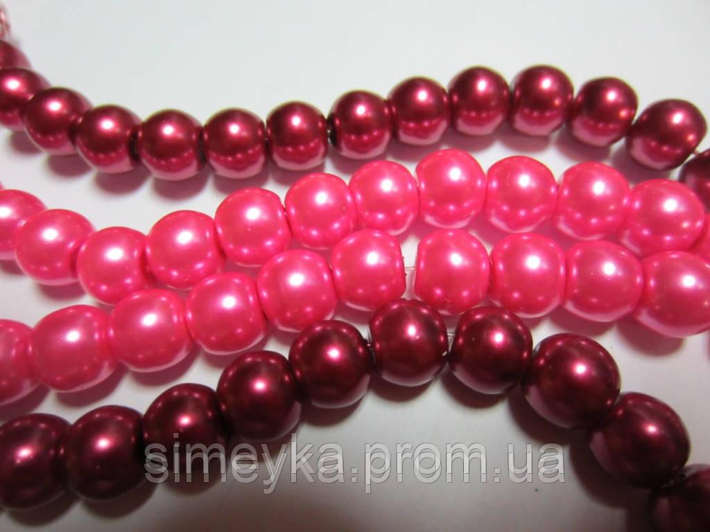 Жемчуг керамический 8 мм, упаковка 20 шт. Ярко-розовый