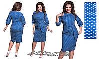 Платье женское рукав 3/4 фонарик костюмка-диагональ размеры 48-54