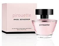 ANGEL SCHLESSER PIROUETTE edt 100 ml (Женская Туалетная Вода) Женская парфюмерия