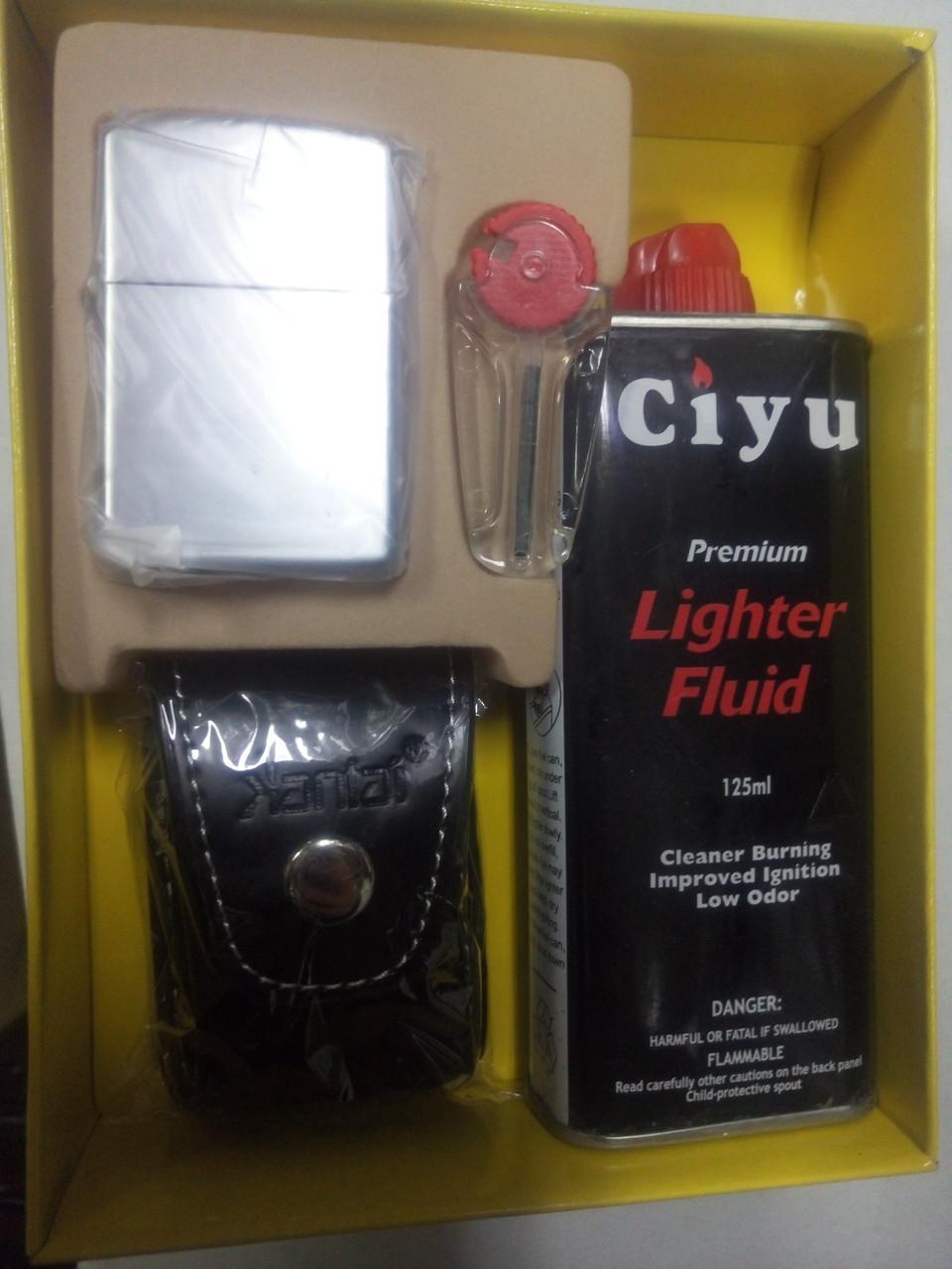 Набор подарочный с зажигалкой на бензине XT-3092