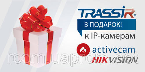 Trassir for IP and CCTV video surveillance software