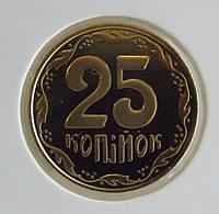 Обиходная монета Украины 25 копеек 2013 г. Пруф из набора, фото 1
