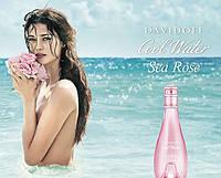 Davidoff Cool Water Sea Rose 100 мл (Женская Туалетная Вода) Женская парфюмерия
