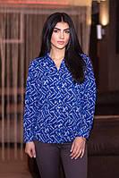 Синяя женская рубашка из шифона