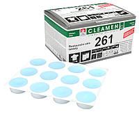 """Моющее для машинного мытья посуды в таблетках """"ресторанное стекло"""" CLEAMEN 261"""