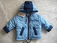 """Весенняя куртка для мальчика""""Minion""""голубая р. 74 80 86 92"""