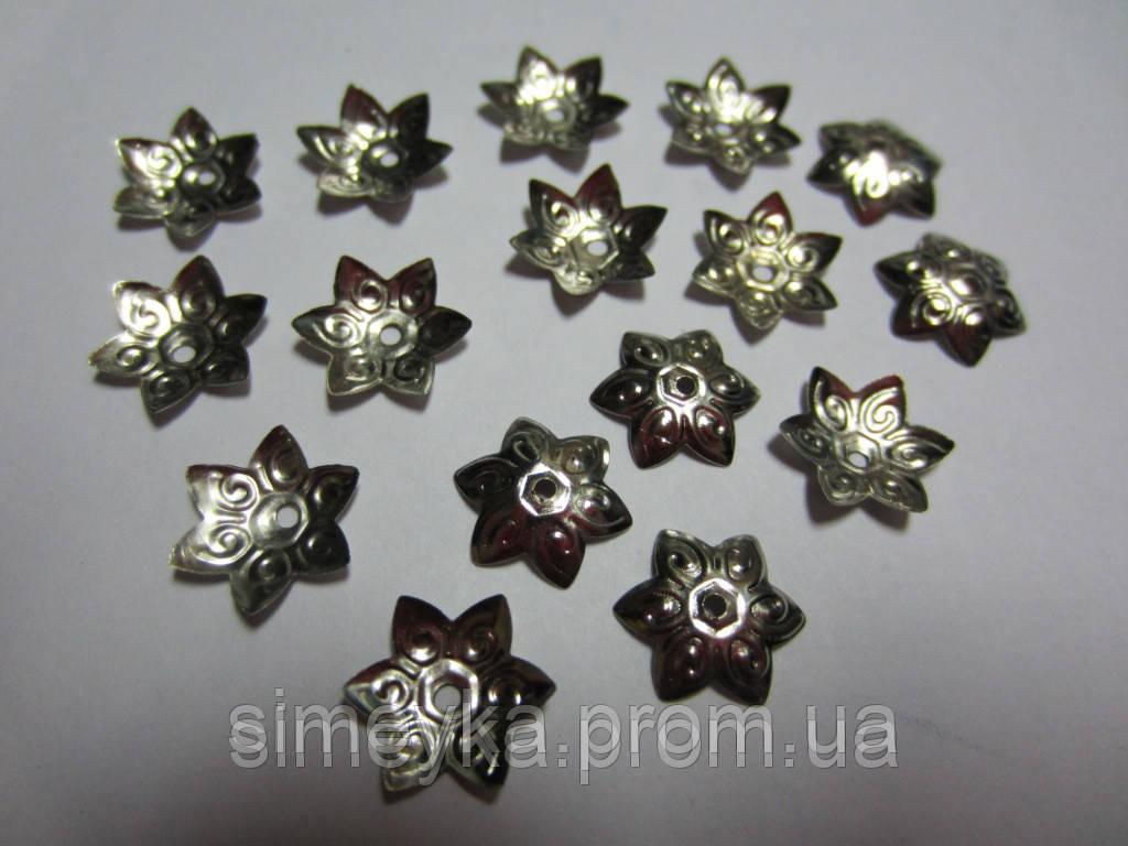 Обниматель для бусин цветок-звёздочка, диаметр 12 мм, упаковка 11 шт. Серебристый темный