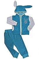 Детский велюровый костюм  р.86-98
