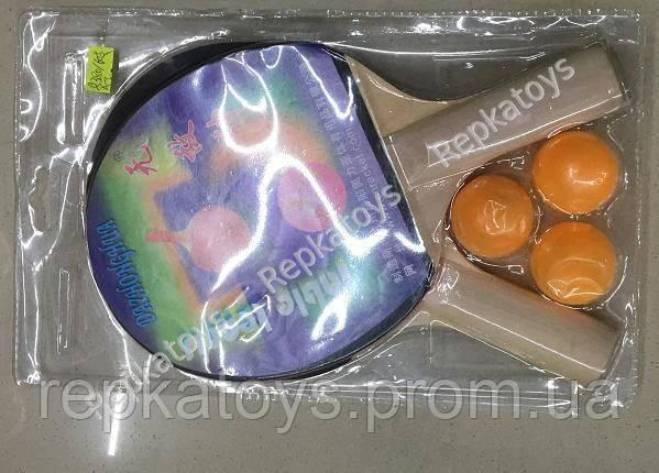 Ракетки для настольного тенниса, 3 шарика, под слюдой (ОПТОМ) T1711 - Repkatoys в Одессе