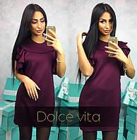 Женское стильное платье с рюшами (3 цвета)