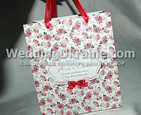 Свадебный пакет бумажный