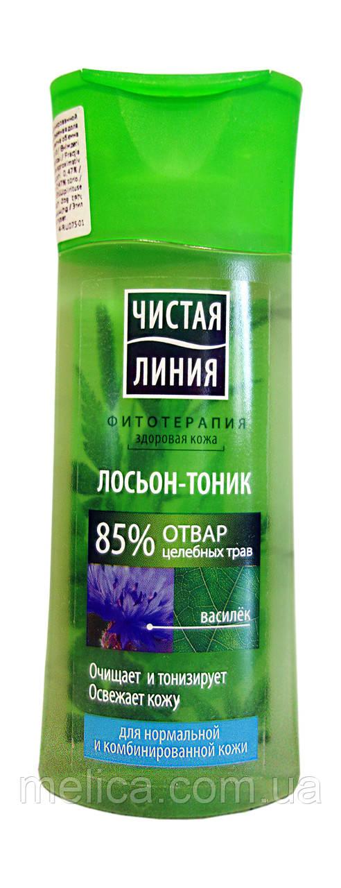 Лосьон-тоник для лица Чистая Линия Василек Освежающий для нормальной и комбинированной кожи - 100 мл.