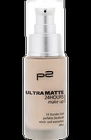 Тональный крем p2 Ultra Matte № 030, 30 мл.